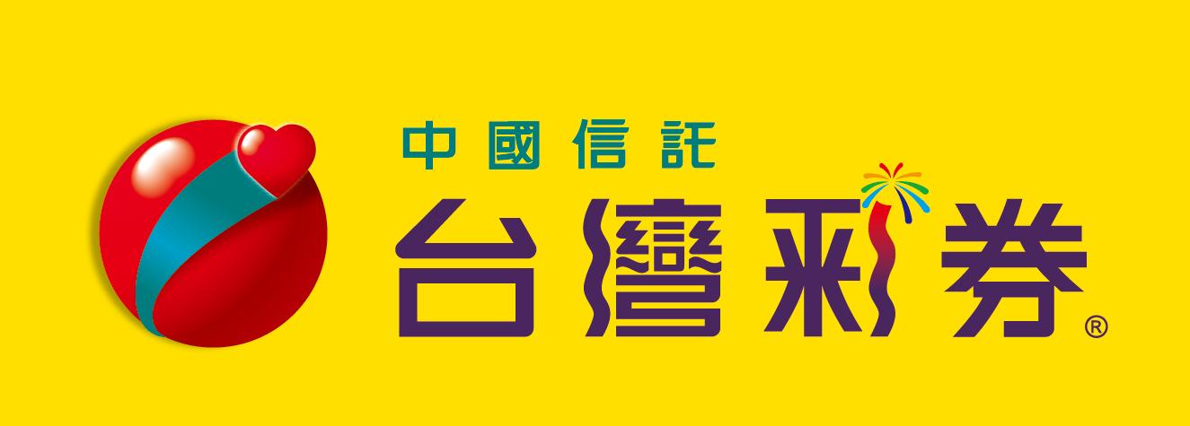 台灣彩券分店資訊